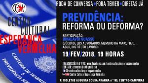 Debate sobre a reforma da previdência, dia 19/2 em Campinas