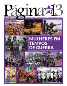 Confira a edição de março do jornal Página 13