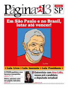 Página 13 n 188 junho 2018, Especial São Paulo