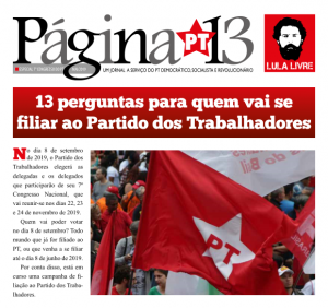 PG 13 especial 7° Congresso do PT. Filie-se!
