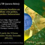 """Em São Paulo – """"Conjuntura brasileira em debate: crise política, esquerdas e bolsonarismo"""""""